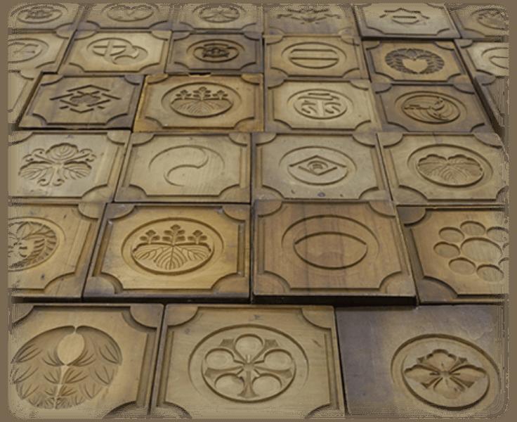 現存する家紋入り菓子木型