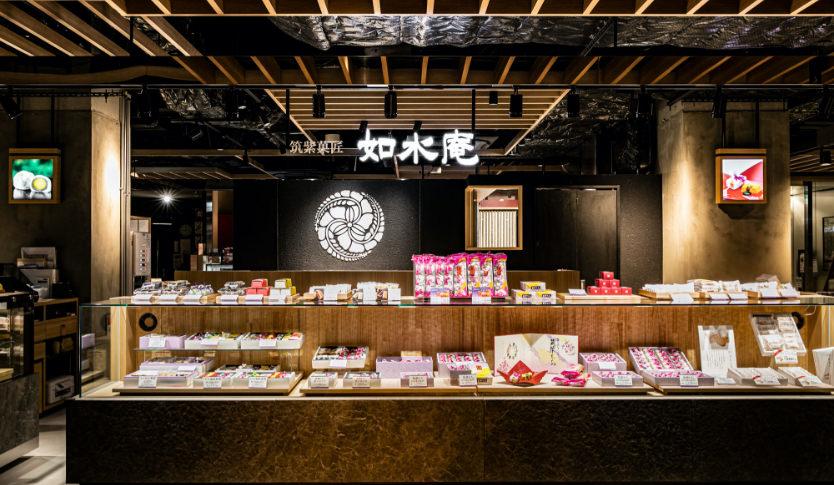 福岡をリードする和菓子屋。それが私たち如水庵です。