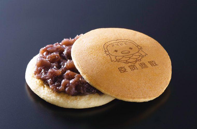 TNCテレビ西日本「ももち浜ストア」にてアマビエ和菓子を取り上げて頂きました。